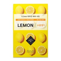 Etude House 0.2 Therapy Air Mask - Lemon