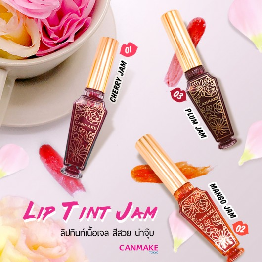 Canmake Lip Tint Jam (EXP.04/20)