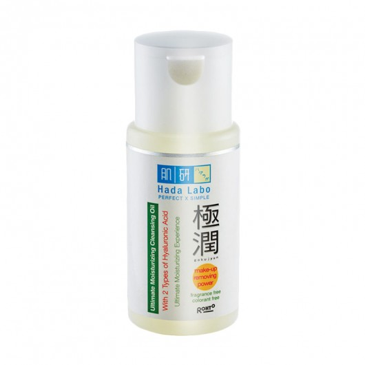Hada Labo Gokujyun Ultimate Moisturizing Cleansing Oil 100ml