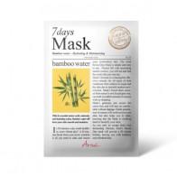 Ariul 7days Mask - Bamboo Water