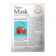 ARIUL  7days Mask - Pomegranate
