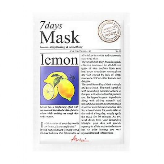 ARIUL  7days Mask – Lemon