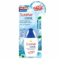 SUNPLAY Cool Ultra Protect Sunscreen Lotion SPF101 PA++++ 30gr
