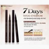 Tony Moly 7 Days Tattoo Eyebrow Darkbrown