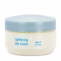 Wardah Lightening Day Cream Step 2 (30gr)